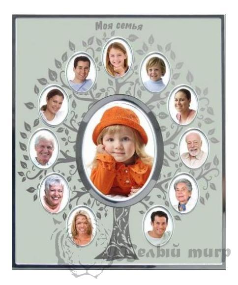фон для фотографии семейной
